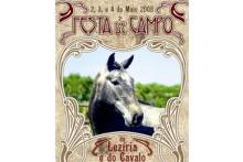Festa de Campo, da Lezíria e do Cavalo