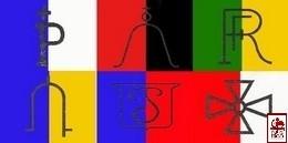 Cartel de Figuras para o Concurso de Ganadarias de Évora