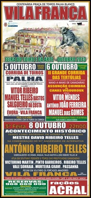 Vila Franca, Comemoração da alternativa de António Ribeiro Telles