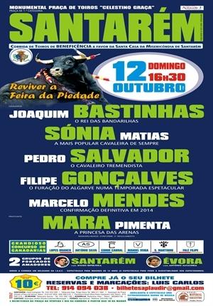 Corrida de toiros em Santarém adiada para dia 25 de Outubro